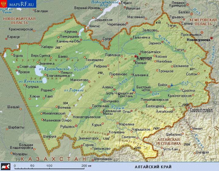 Атлас автомобильных дорог России дорожные карты федеральных