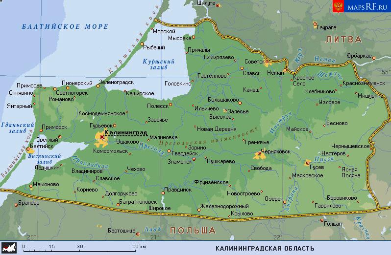 России Guahoo знаменск калининградская область карта барьер это