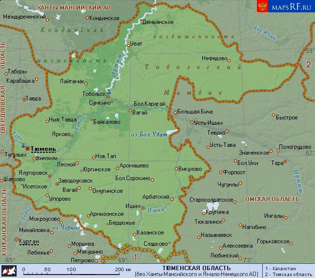 Тюменской Области (23)